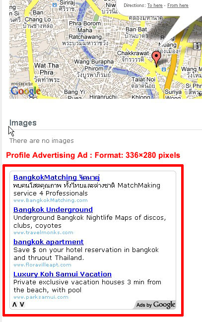 Profile Advertising Ad : 336x280 pixels